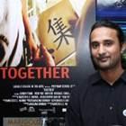Naveen Varma