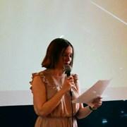 Heloise Thual